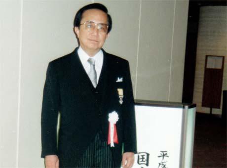 1993年 黄綬褒章を受章