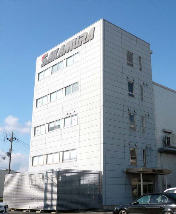Sakamura Machine Building