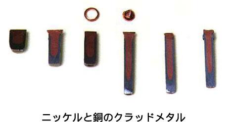 te02-06複合鋳造説明図01